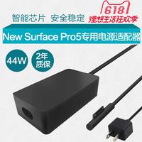 Microsoft new surface pro 5/4 Зарядное устройство для ноутбука с адаптером питания для ноутбука 44W
