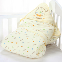 Newborn bag by pure cotton newborn baby embrace by spring and autumn Winter thickening carpet baby Accessories
