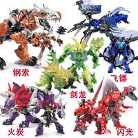 威将合金版恐龙钢索 飞镖霸王龙变形玩具金刚 恐龙部队变形机器人