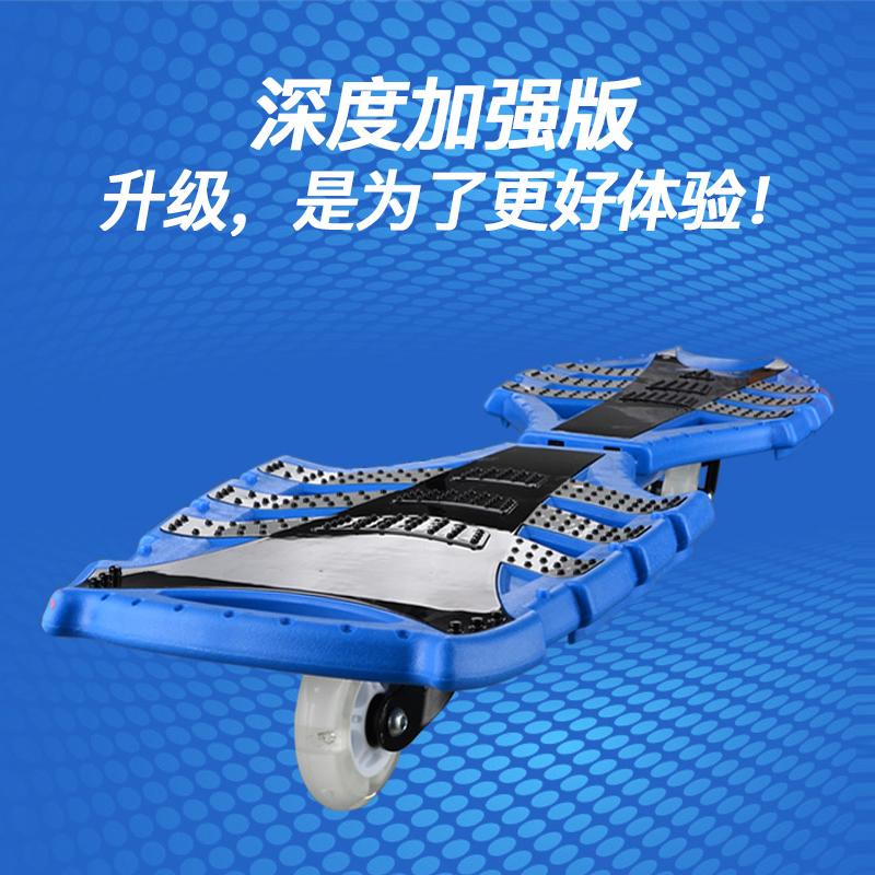 速客儿童两轮滑板车活力板蛇形板游龙板滑板闪光玩具板二轮滑板