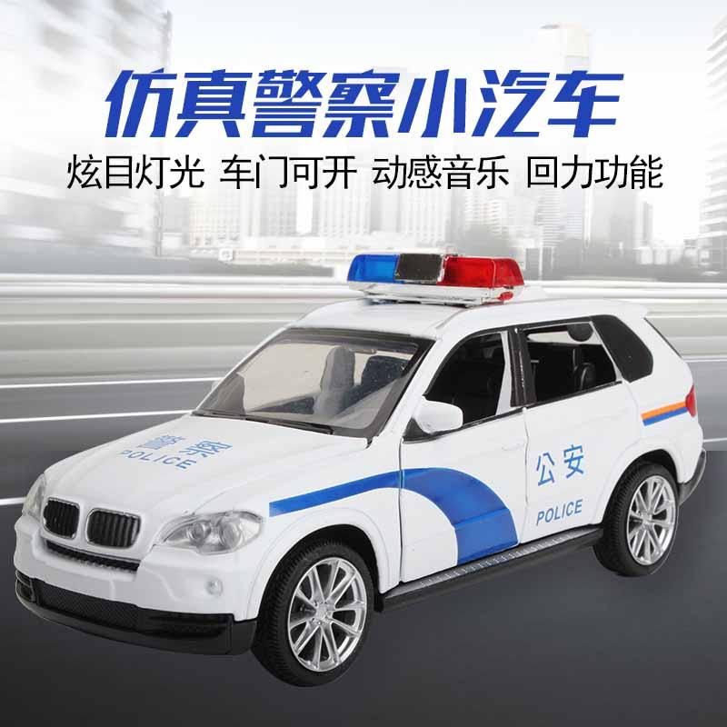 合金警车汽车模型仿真警察小汽车声音开门金属男孩儿童玩具特警车