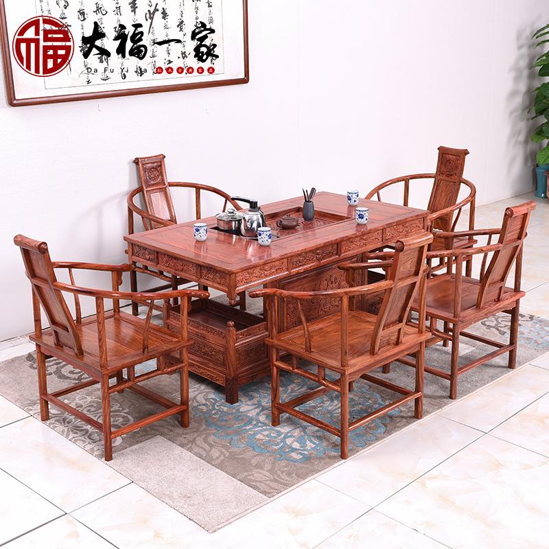 花梨木茶桌红木家具新中式茶桌椅组合实木仿古茶台泡茶桌功夫茶几