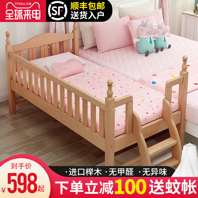 Solid wood child bed with guardrail small bed single bed widened bedside artifact Boy Girl Crib splicing big bed
