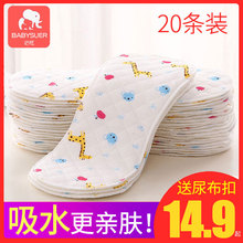 Baby gauze diapers Cotton surface cotton summer baby supplies Ring meson cloth Neonatal washable diapers