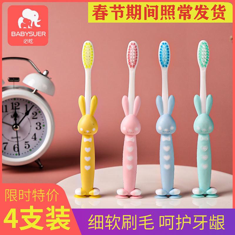 软毛超细宝宝1-2-3-4-5-6岁牙刷