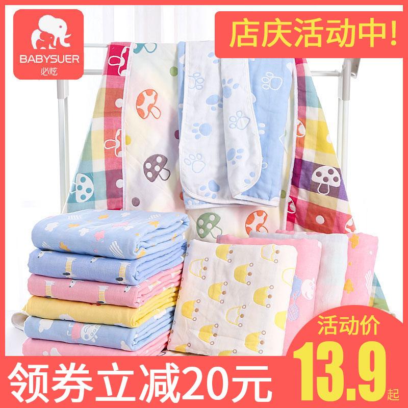 婴儿浴巾纯棉纱布超柔吸水洗澡新生婴幼儿童宝宝盖毯卡通初生被子
