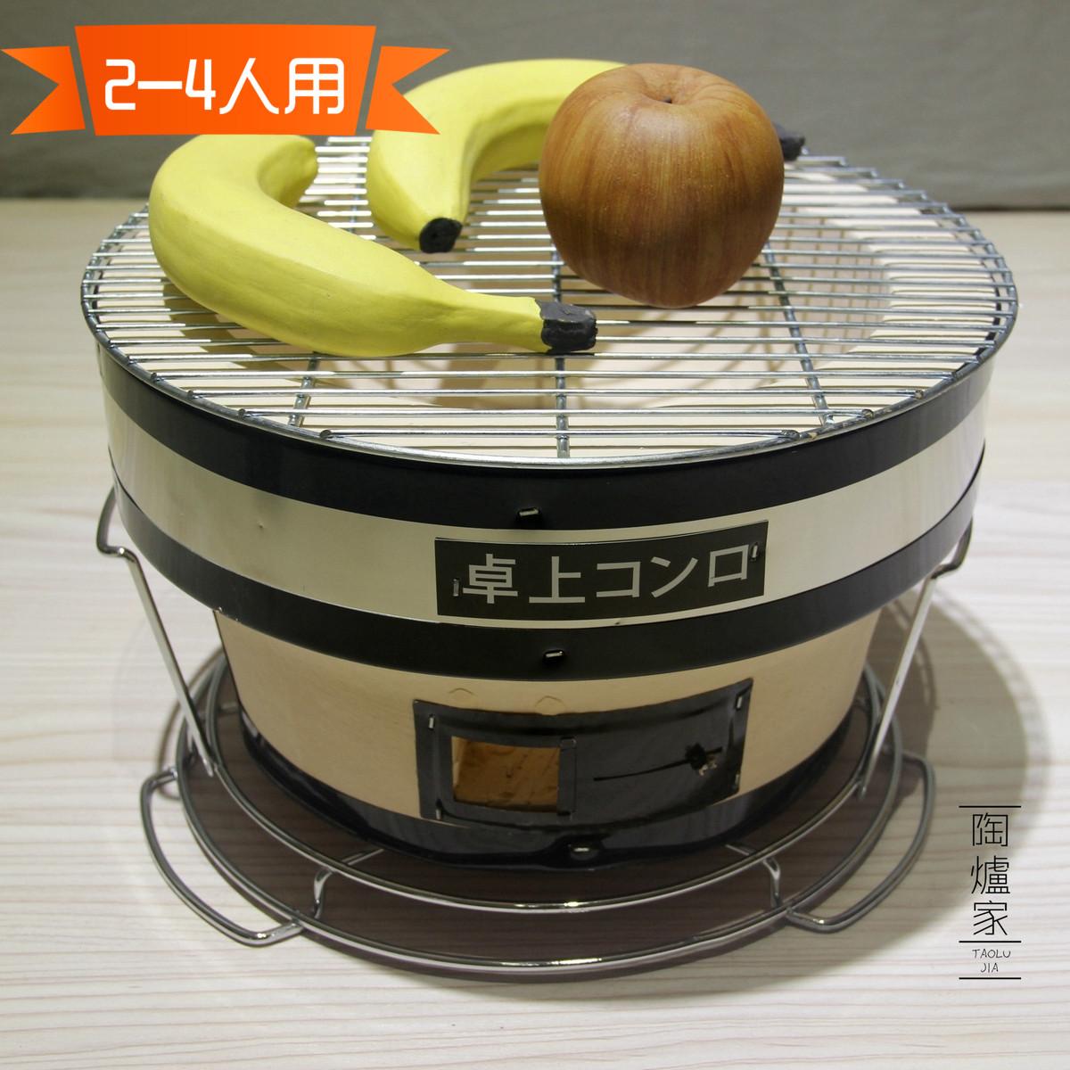 韓国式の陶磁器のあぶり焼炉の炭の焼肉のストーブのテーブルの上で日本式の炭のオーブン焼きの円炉