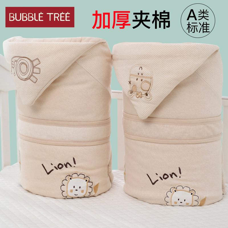 婴儿抱被新生儿用品秋冬纯棉四季通用包被子加厚外出襁褓初生宝宝