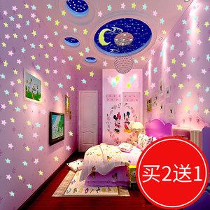 家居墙面装饰3d立体墙贴荧光夜光贴星星墙贴纸卧室儿童房间装饰品