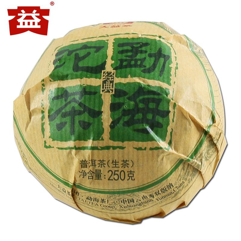 大益茶叶 普洱茶生茶 2015年勐海沱茶 生茶250g/沱 随机批次