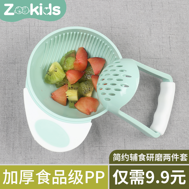Блендеры для детской еды Артикул 610632556510