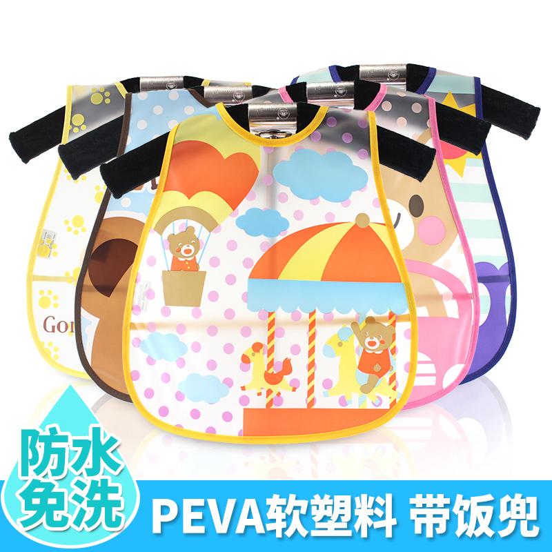 嘀哩哒啦宝宝围兜防水吃饭软塑料儿童围嘴婴儿食饭兜喂饭兜夏季
