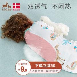 欧孕宝宝睡袋婴儿春秋薄款四季通用款夏季纯棉无骨儿童防踢被分腿图片