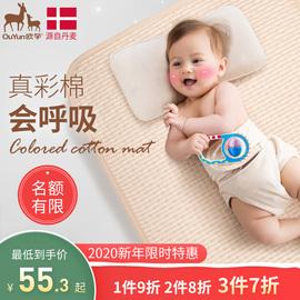 隔尿垫婴儿防水可洗透气大号儿童床单宝宝秋冬超大水洗床垫表纯棉