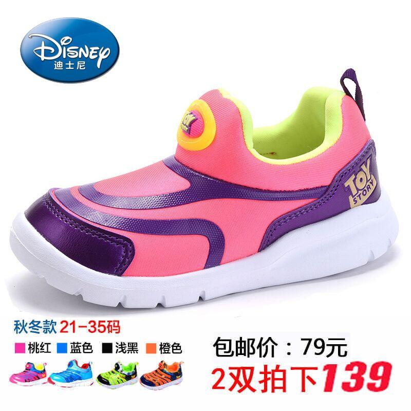 迪士尼兒童鞋秋 男童鞋女童鞋寶兒童毛毛蟲鞋保暖兒童 鞋