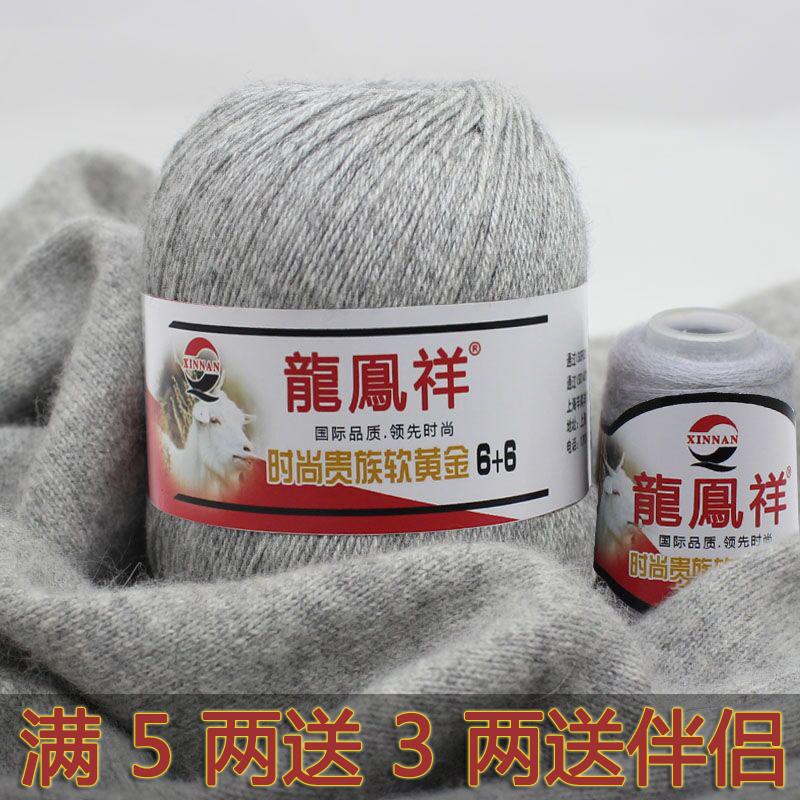 Пряжа / нити для вязания Артикул 580684093978