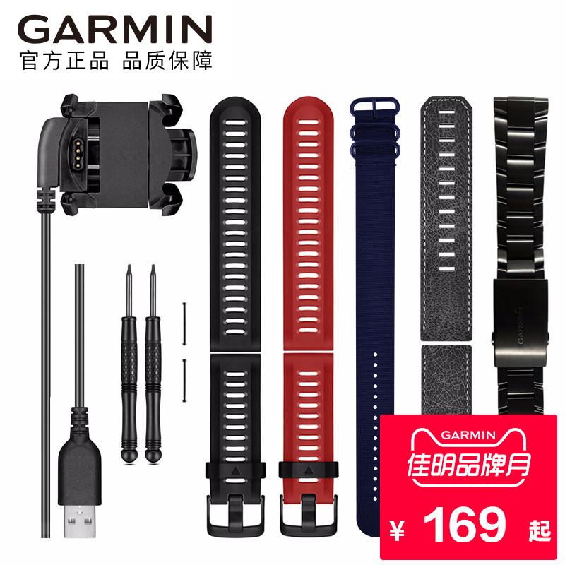 Garmin хорошо следующий fenix3 летать сопротивление время 3 HR заменять ремешок для часов металл титан ремешок для часов зарядка клип линия