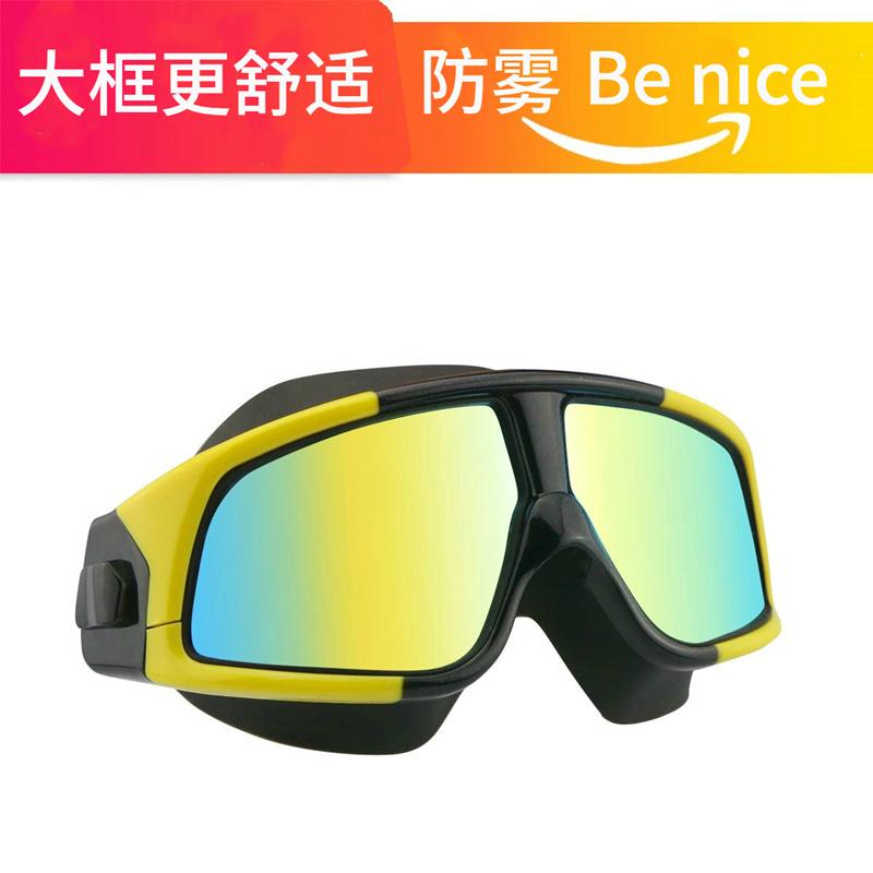 五折促销比耐思泳镜大框高清电镀膜游泳眼镜