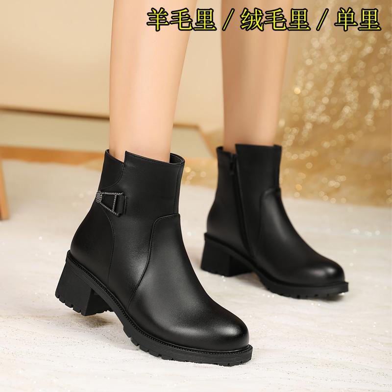 妈妈鞋冬季加绒短靴真皮羊毛皮鞋女加厚棉鞋中跟中年鞋子靴子单靴