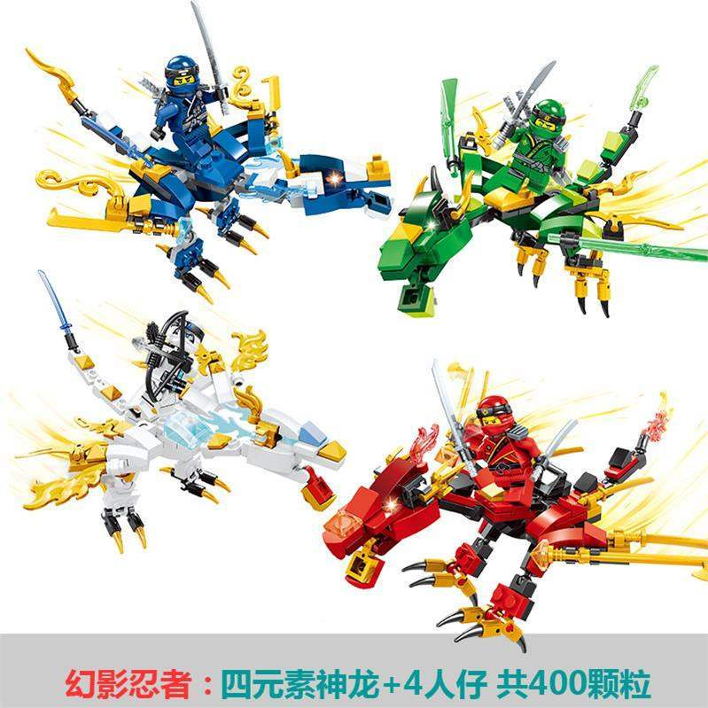 Phantom Ninja kid building block Season 11 Golden Ninja villain weapon snake monster motorcycle assembly