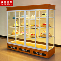 Xin Xue Cake Cabinets display Cabinets commercial vertical glass cabinets baking pastry cabinets fully enclosed customizable model cabinets