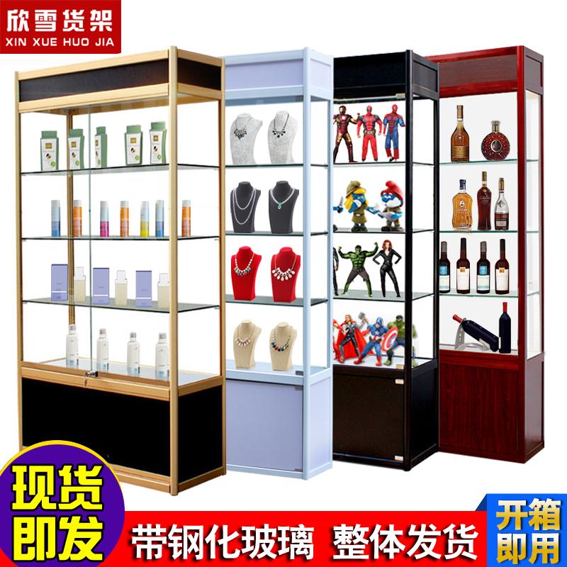 欣雪玻璃展示柜珠宝柜台手机饰品化妆品展柜陈列柜货架产品展示架