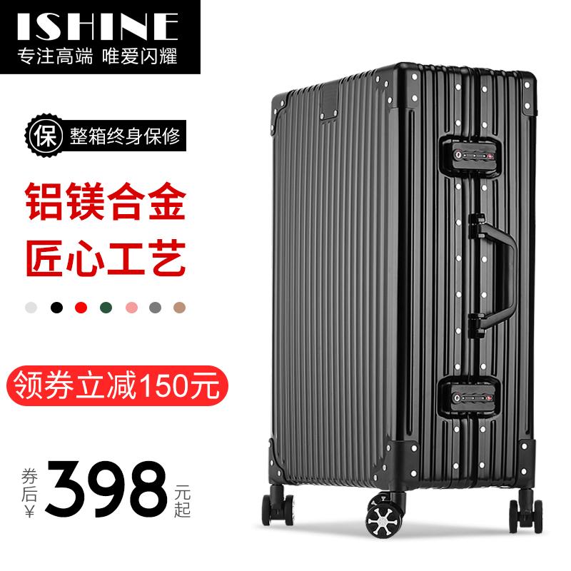 寸密码登机箱金属20寸旅行箱24全铝镁合金行李箱男女拉杆箱万向轮