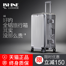 All Aluminum Magnesium Alloy Pull Rod Box Universal Wheel Luggage, Men and Women 24 Code Boarding Box, 20-inch Hard Box Luggage