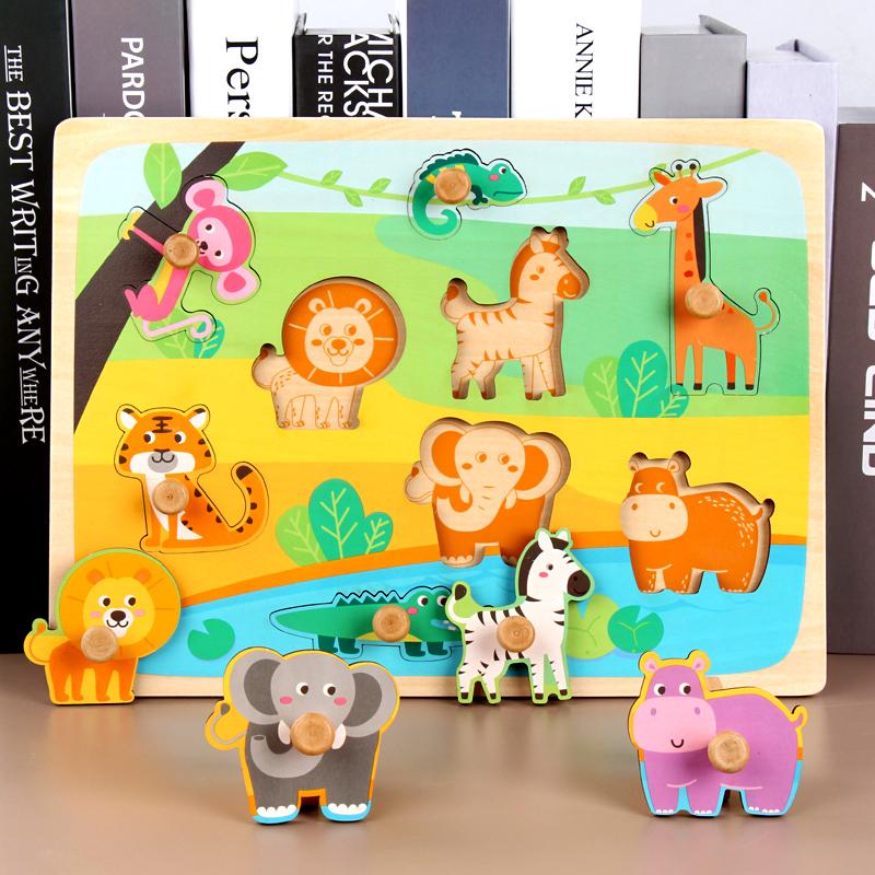 手抓板拼图婴幼儿童早教益智玩具男女孩木质一岁宝宝智力形状认知
