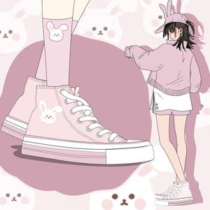 甜美粉色帆布鞋女高幫日系少女心中學生軟妹板鞋可愛印花小兔鞋子