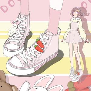 艾米與麥麥日系少女粉色高幫帆布鞋女中學生甜美可愛百搭軟妹板鞋