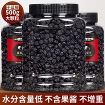 无添加蓝莓干罐装500g蜜饯果脯水果干大兴安岭非野生蓝梅干