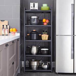 可伸縮廚房置物架落地式多層電器小家電收納微波爐烤箱家用鍋架子