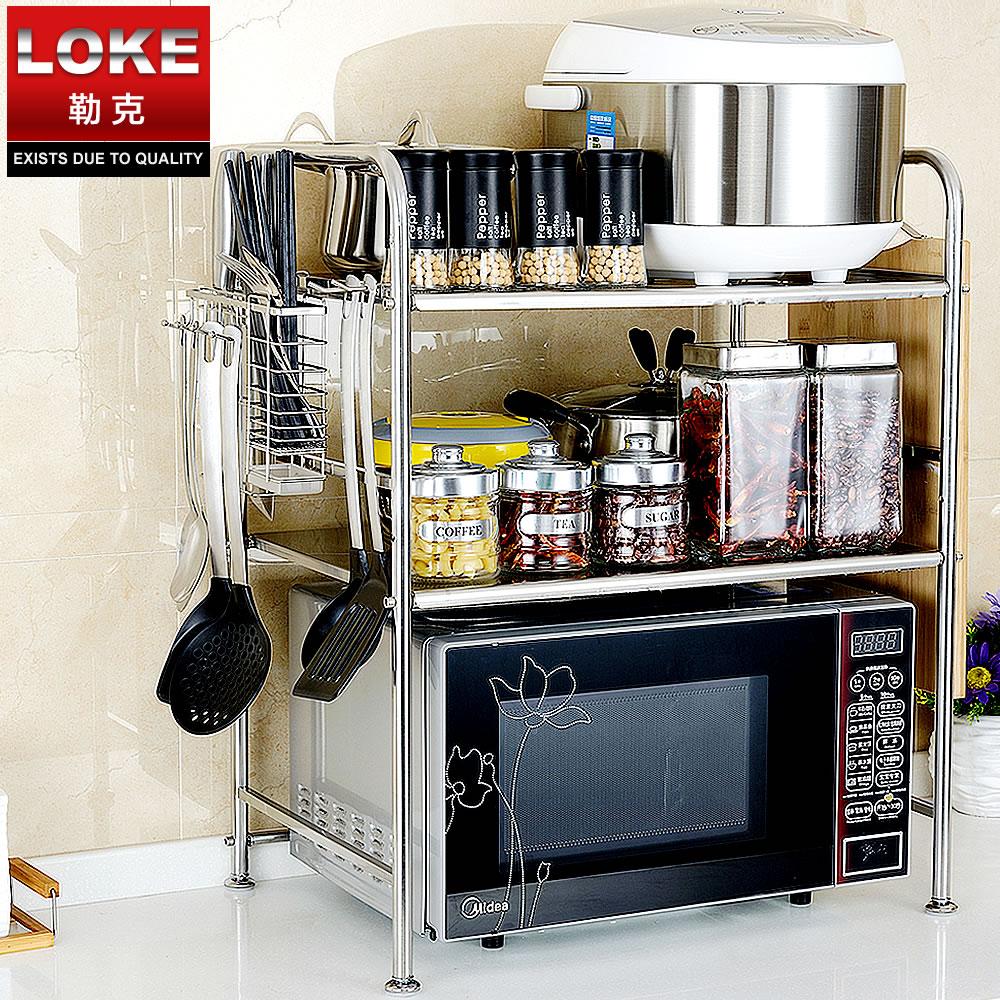 LOKE 廚房置物架微波爐架子不鏽鋼落地3層架收納儲物架三層烤箱架
