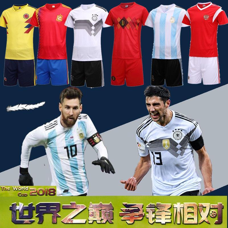 英格兰足球服套装
