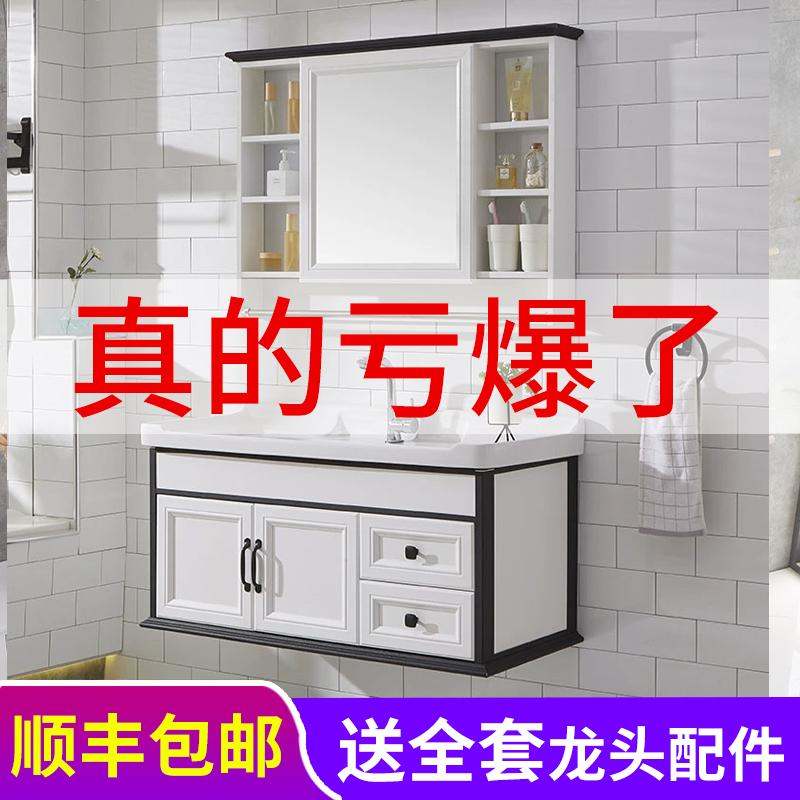 组合碳纤维卫生间洗漱台柜洗手盆柜满120元可用20元优惠券