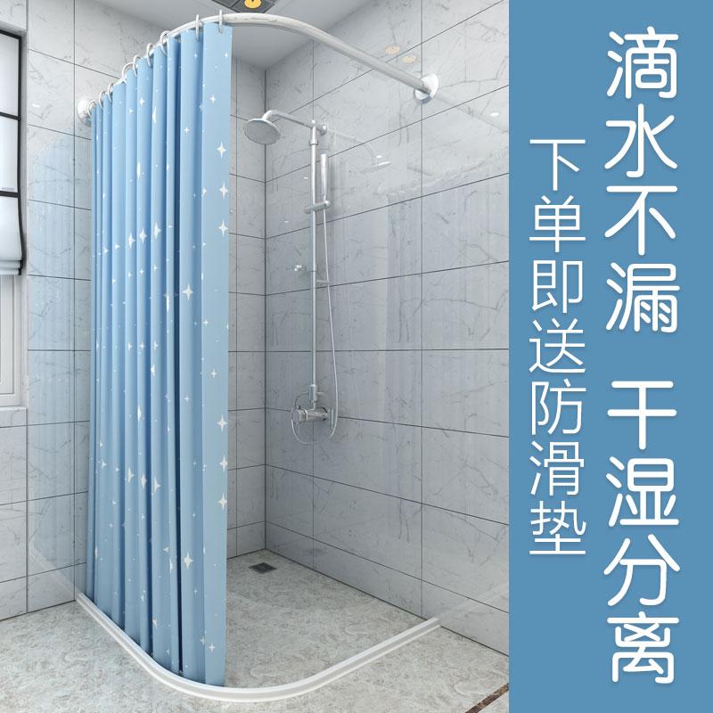 磁性浴簾套裝免打孔弧形浴簾桿浴室門簾衛生間隔斷簾加厚防水布簾