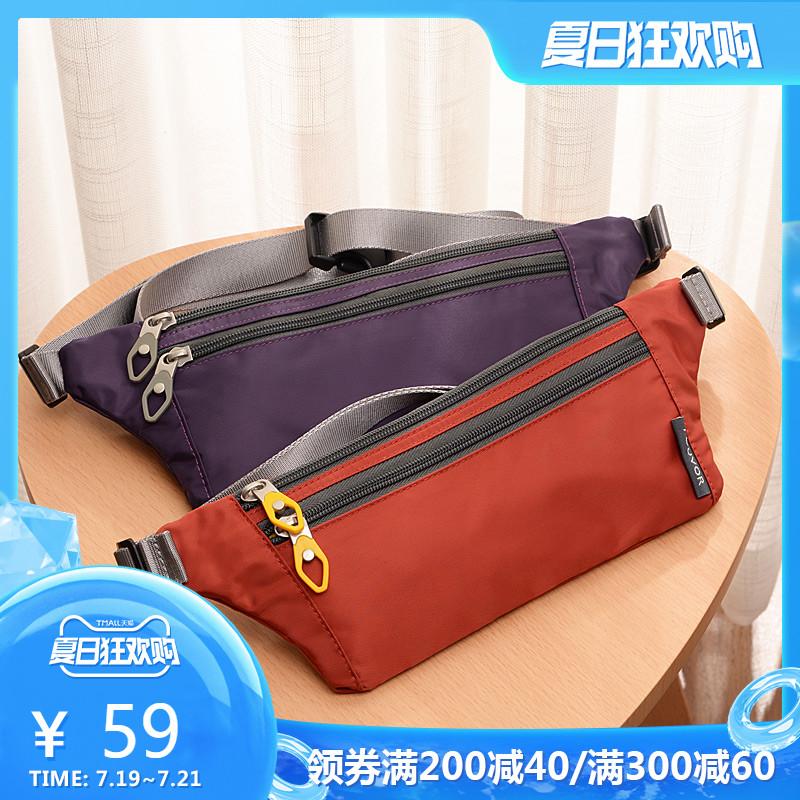 运动腰包帆布手机包女士腋下小包包