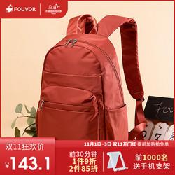 双肩包女2020新款时尚女士背包大容量帆布旅行包牛津布大学生书包