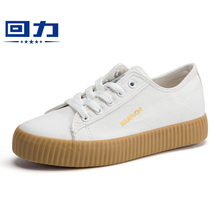 Return White Shoes Women Canvas Shoes Women New Type Muffin and Thick-soled Women's Shoes in the Spring of 2019