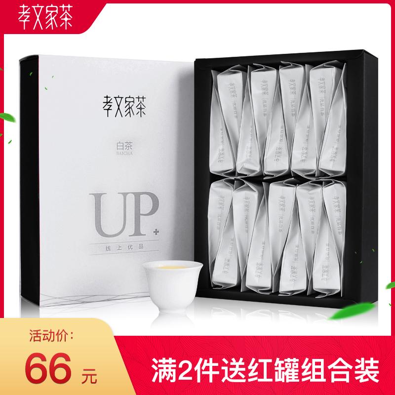 Чай Пай Му Тан Артикул 569644087198