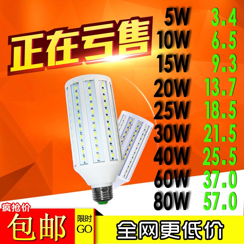 Супер яркие Светодиодные кукурузы источник света E27 винт бытовые освещение энергосберегающие светодиодные лампы теплый белый желтый спираль