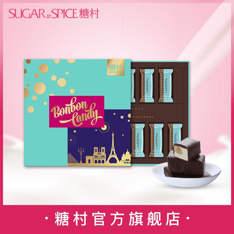 券后99.00元台湾糖村18入巧克力牛轧糖进口零食喜糖果礼盒送礼优选情人节礼物