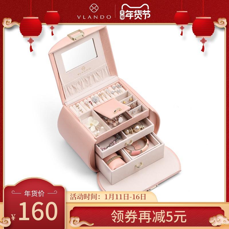 唯兰朵首饰盒女公主欧式韩国多层大容量手饰品收纳盒闺蜜结婚礼物