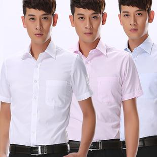 夏季男士长袖衬衫白色正装韩版修身短袖衬衣商务休闲职业寸衫半袖