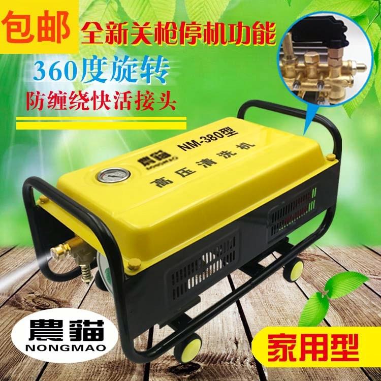 380型家用220v高压自动刷车洗车机10-15新券