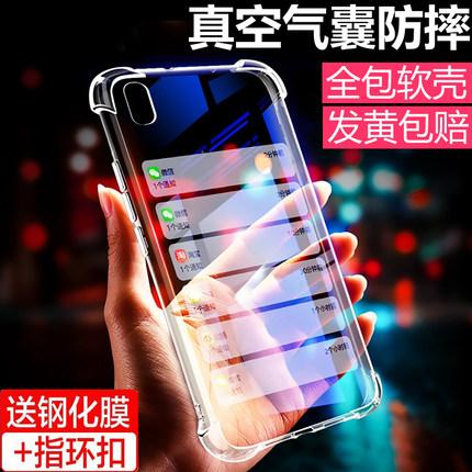 小米红米redmi7a透明防摔新手机壳