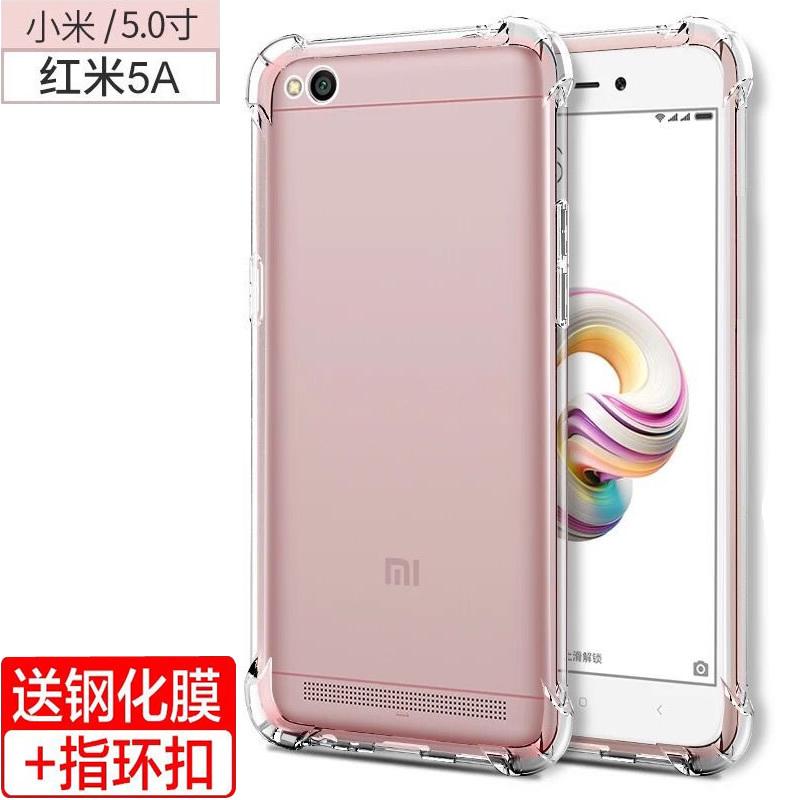 小米红米5A手机壳硅胶note5透明红米note5a高配6/6a套防摔全包pro