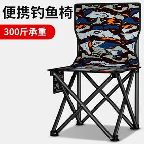 户外折叠便携式小凳子钓鱼椅子靠背