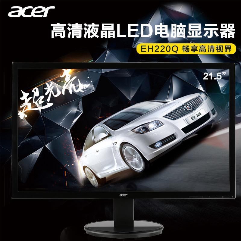 Acer宏碁 EH220Q  21.5英寸液晶电脑显示器屏 办公 监控